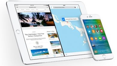 Photo of iOS 9 Beta 4 Available with New Features, Check Change log