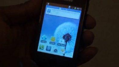 Photo of Samsung Galaxy Y Creed Custom ROM Installation Guide
