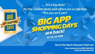 Flipkart Big App Shopping Days