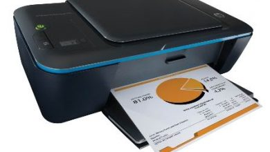 HP Deskjet Ink Advantage 2010 Printer