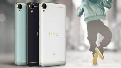 Photo of HTC Desire 10 Lifestyle PC Suite and USB Driver