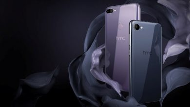 Photo of HTC Desire 12 PC Suite and USB Driver