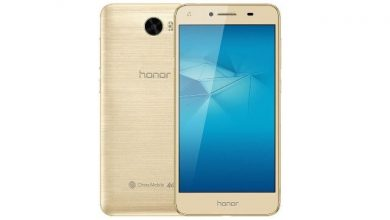 Photo of Huawei Launches Honor 5: Budget friendly 4G VoLTE Phone with 2GB RAM
