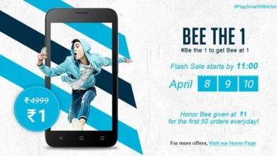 Huawei Honor Bee