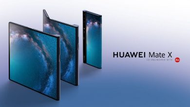Photo of Huawei Mate X 5G Foldable Phone: An Open Rival To All