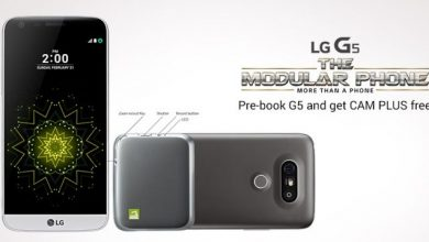 Photo of LG G5 now available for Pre-order in India at Rs. 52990