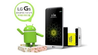Photo of LG G5 gets Android 7.0 Nougat Update via Preview Program