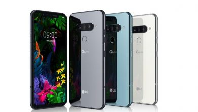 Photo of LG G8s ThinQ USB Driver, PC Suite and OSP Tool Download