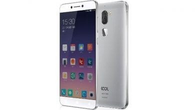 Photo of LeEco Cool1 with 13MP Dual Rear Camera and 4GB RAM launched