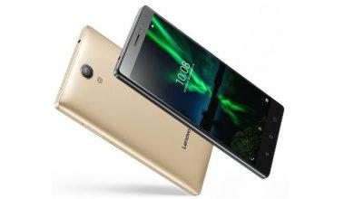 Lenovo Phab 2 Photo