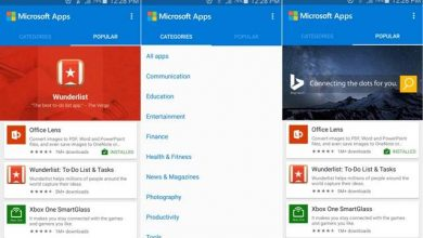 Photo of Download Microsoft Apps Apk – List of All Microsoft Apps for Android