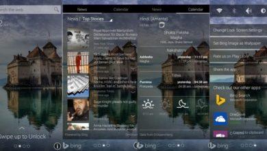 Photo of Download Microsoft Picturesque Lock screen APK