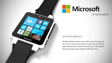 Photo of Microsoft to launch Wearable 'smartwatch' very soon