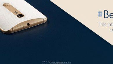Moto X Style teaser