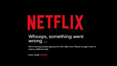 Netflix Error Code U7353