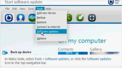 Nokia Suite Software Update