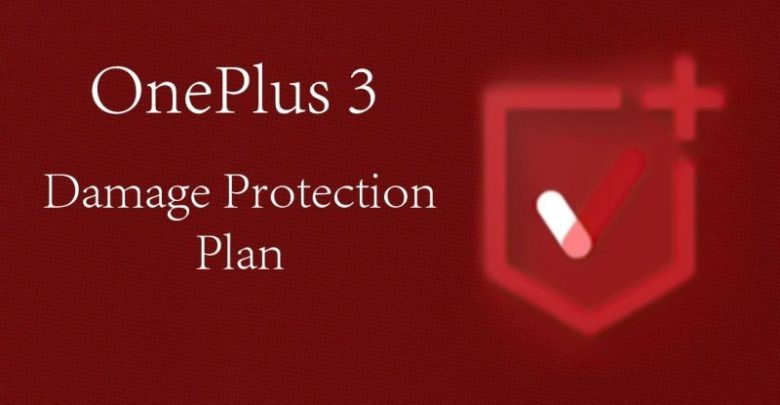 OnePlus 3 Protection Plan