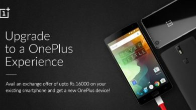Photo of Buy OnePlus Smartphone with Exchange Discount up to Rs. 16,000