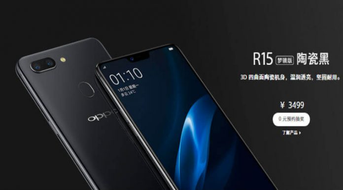 Oppo R15 Dream-Mirror Edition