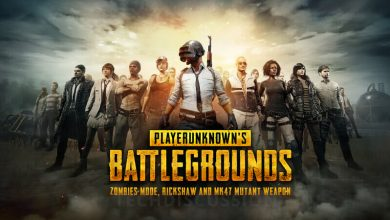 Photo of PUBG Mobile to Add Zombies, Rickshaw And MK47 Mutant Weapon in New Update