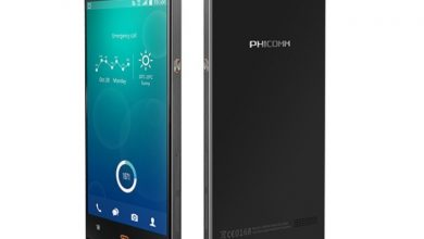 Phicomm Passion P660