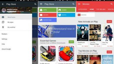Photo of Google Play Store 5.0.31 APK
