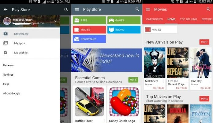 Play Store 5.0.31