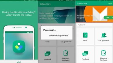 Photo of Download Samsung Galaxy Care APK