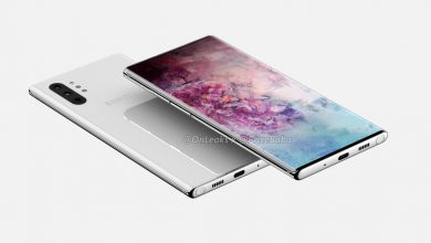 Samsung Galaxy Note 10 Leaked
