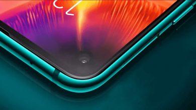 Samsung Galaxy S10 Punch Hole
