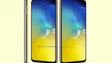 Photo of This is Samsung Galaxy S10e with in-screen camera, side-mounted fingerprint