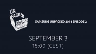 Photo of Watch Exclusive Samsung Unpacked Event 2014 Episode 2 Full Coverage