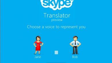 Skype-Translator-Download