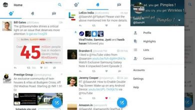 Photo of [APK] Twitter with Floating Button, Navigation Menu and More