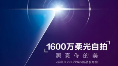 Photo of Vivo to announce X7 and X7 Plus on June 30