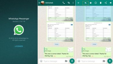 Photo of Download WhatsApp APK with 'Message Quoting' Feature