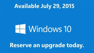 Photo of Windows 10 will be available for Download from July 29