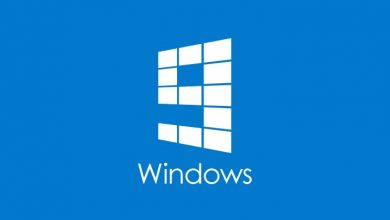 Photo of Top 10 Features in Windows 9 we expect