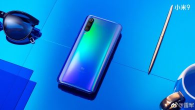 Photo of Xiaomi Mi 9 PC Suite and USB Driver
