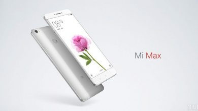 Photo of Xiaomi Mi Max Scheduled for June 30 Launch in India