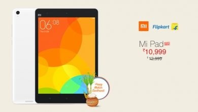 Photo of Xiaomi Mi Pad now available at Rs. 10999, Gets permanent Price Cut