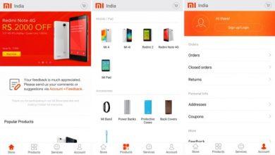 Photo of Download Xiaomi Mi Store APK