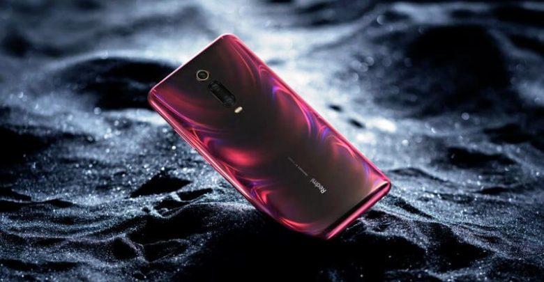 Xiaomi Redmi K20 Official Picture