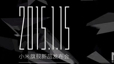 Photo of Xiaomi to announce super-thin flagship Phone on January 15