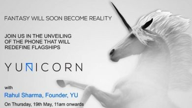 YU Yunicorn Launch Invite