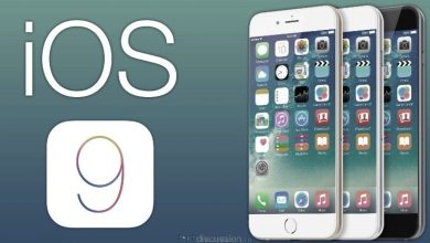 Photo of How to Disable Unwanted Apps in iOS 9 Without Jailbreaking
