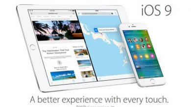 Photo of Apple iOS 9 Public Beta Available for Download