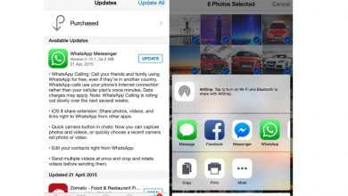 Photo of Whatsapp Voice Calling now Available for iPhone also