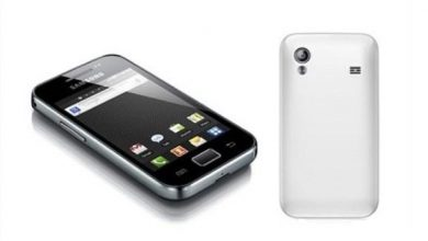 Photo of How to manually install Android Jellybean 4.2 Firmware on Samsung Galaxy ACE S5830